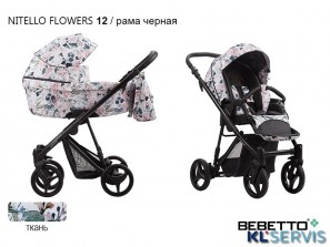 КОЛЯСКА 2 В 1 BEBETTO NITELLO FLOWERS