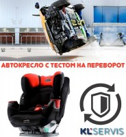 Автокресло Evenflo SafeMax Grey / 0-55 кг